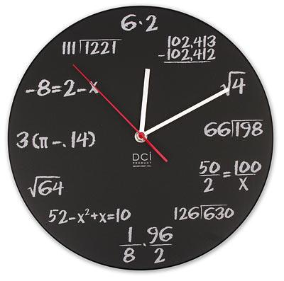 Math Pop Quiz Wall Clock