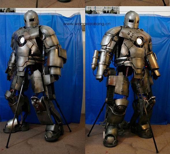 Iron Man MK1 Costume