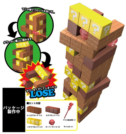 Super Mario Bros Balance Block Jenga Game