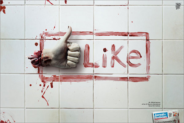 Zombie Facebook Like Button