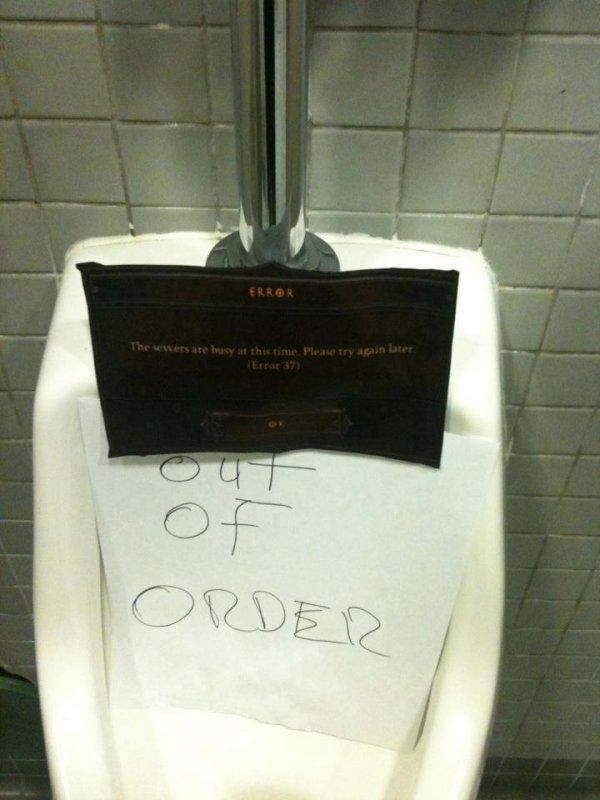 Blizzard Diablo III Urinal Error